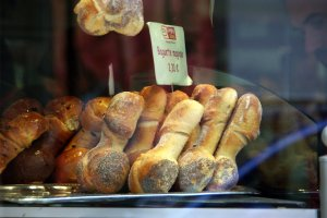 """Magic Wands"" for sale: a traditional Parisian boulangerie - Marais style"